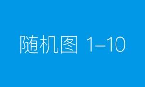 Windows10正式版微软官方原版ISO系统镜像下载大全