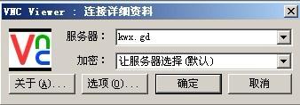 vnc-3.jpg