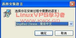 winscp-02.jpg