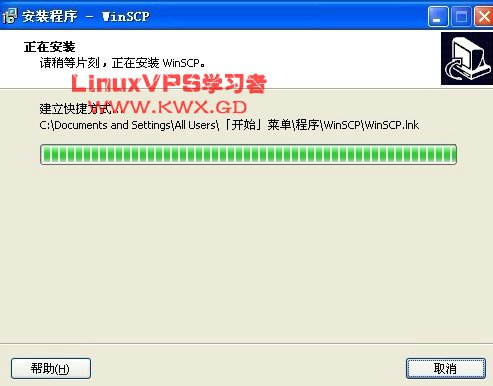 winscp-08.jpg