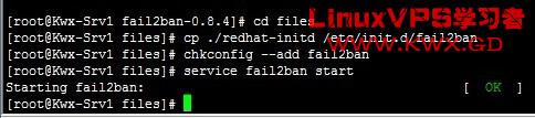 fail2ban-1.jpg