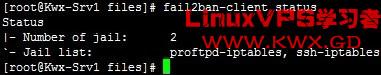 fail2ban-2.jpg