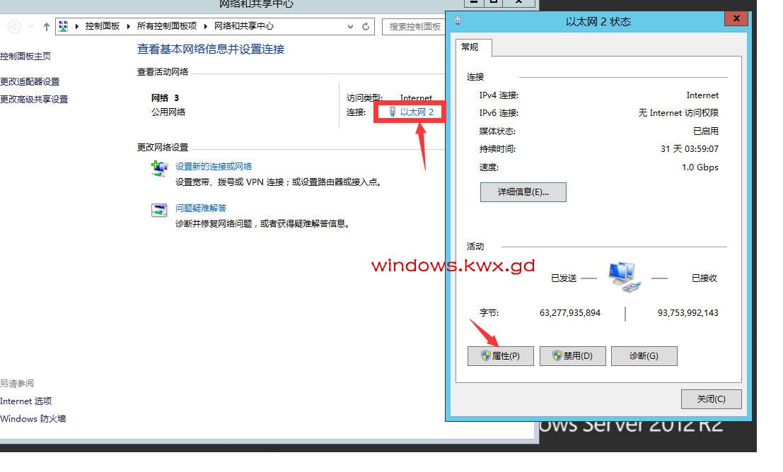 2012-add-ip-2.jpg