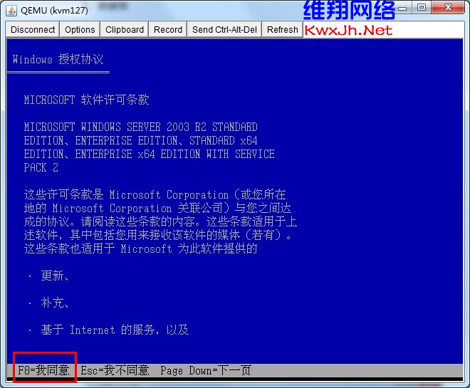 windows-2003-kvm-2.jpg