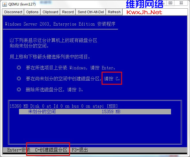 windows-2003-kvm-3.jpg