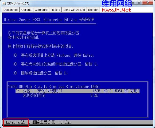 windows-2003-kvm-5.jpg