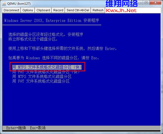 windows-2003-kvm-6.jpg