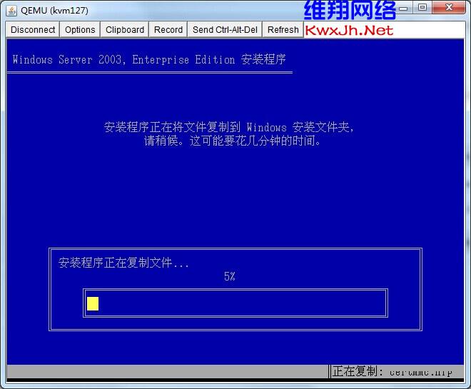 windows-2003-kvm-7.jpg