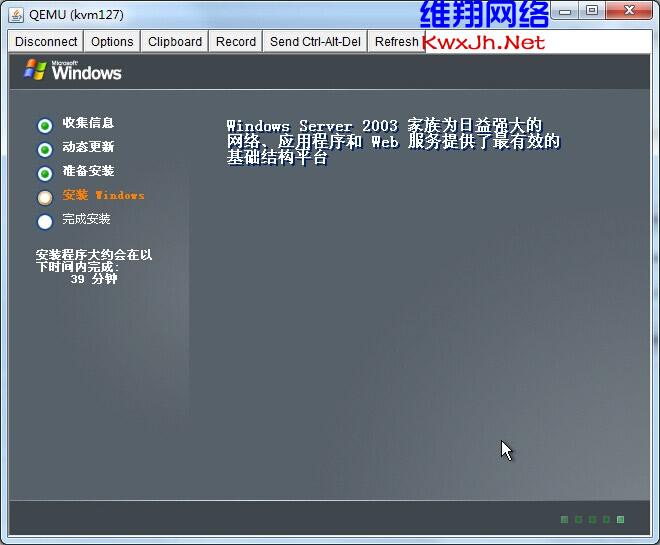 windows-2003-kvm-10.jpg