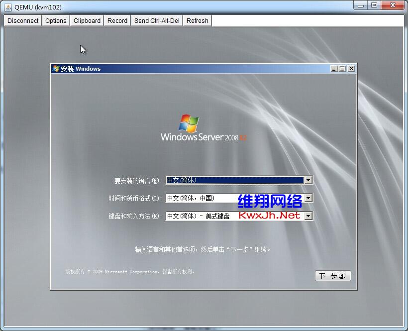 kvm-2008-install-vir-1.jpg