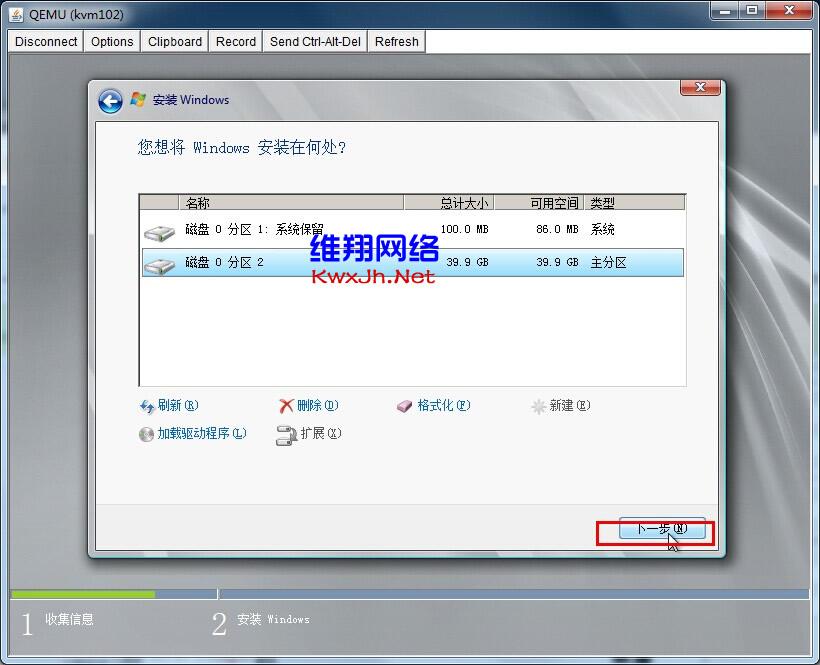 kvm-2008-install-vir-13.jpg