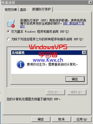 2008-dep-4.jpg