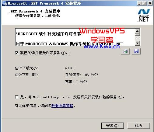 net-f-3.jpg