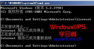 win2003-php5-11.jpg