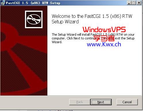 fastcgi-install-1.jpg
