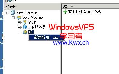 ftp-14.jpg