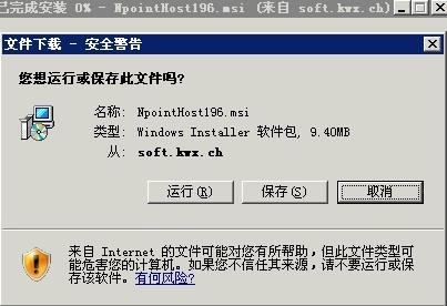 npoint-1.jpg