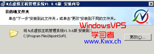 npoint-3.jpg