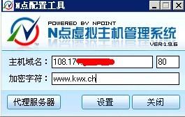 npoint-8.jpg