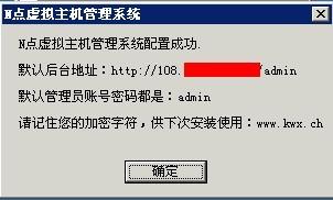 npoint-9.jpg
