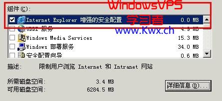 intelnet-zq3.jpg