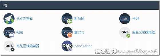 cp_domain_01
