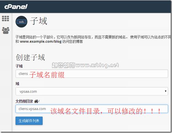 cp_domain_03