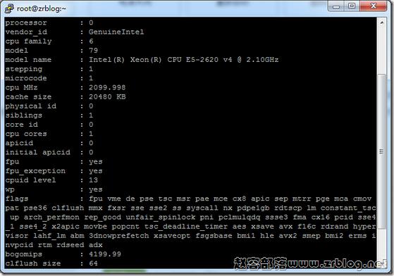 host1plus_cpu