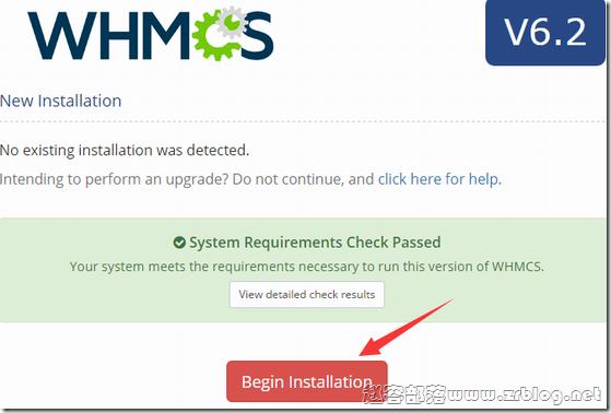 whmcs_install02