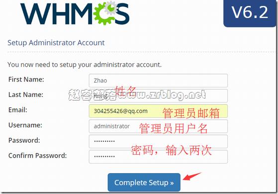 whmcs_install04