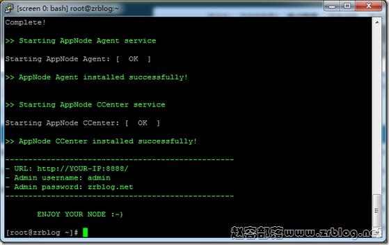 appnode_install_3