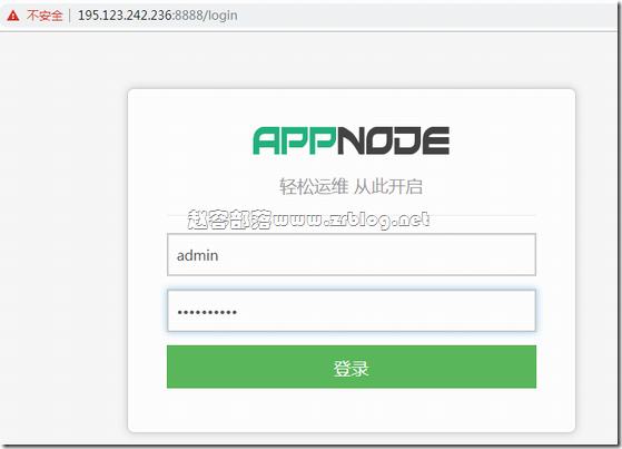 appnode_login