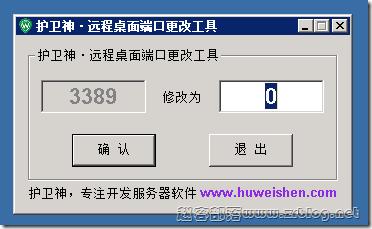 hws_3389
