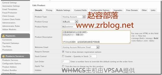 whmcs-webmin-04