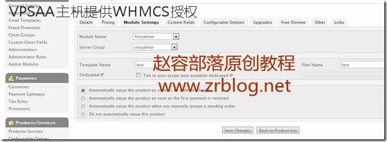 whmcs-webmin-05