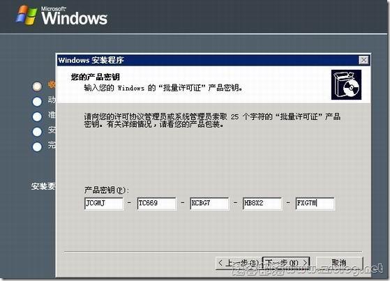 windows-25