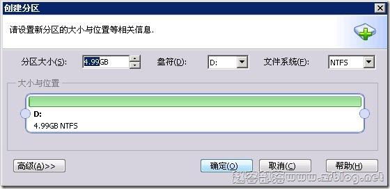 win-disk05