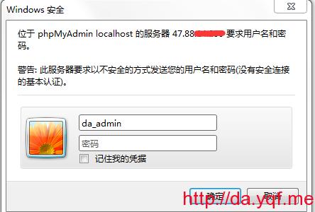 da-admin_mysql