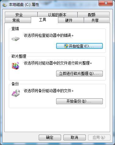 电脑卡慢怎么办?所有的原因和方法都在这里