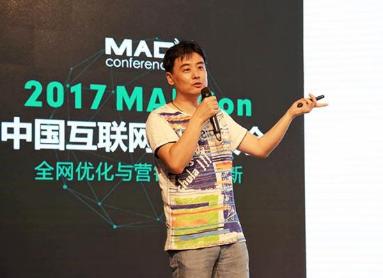 2017年Madcon演讲Zac