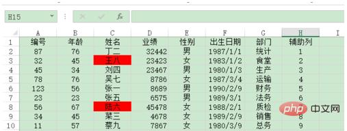 ff975e7156e8ec8b8450943b901e2aa.png
