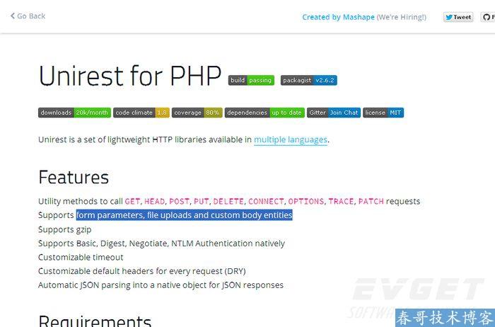 PHP程序员应该知道的15个库(下)