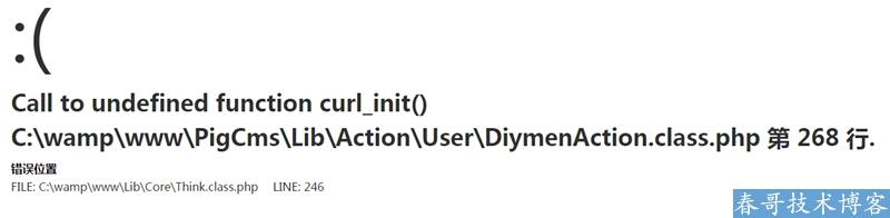 curl_init.jpg