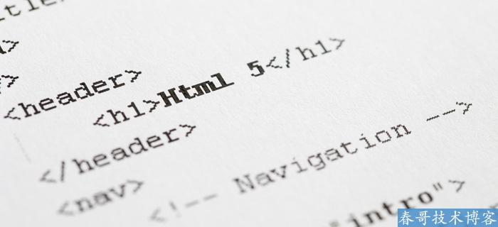 HTML5是如何成为网页设计的未来的