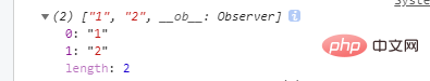 vue.js怎么实现数组转字符串